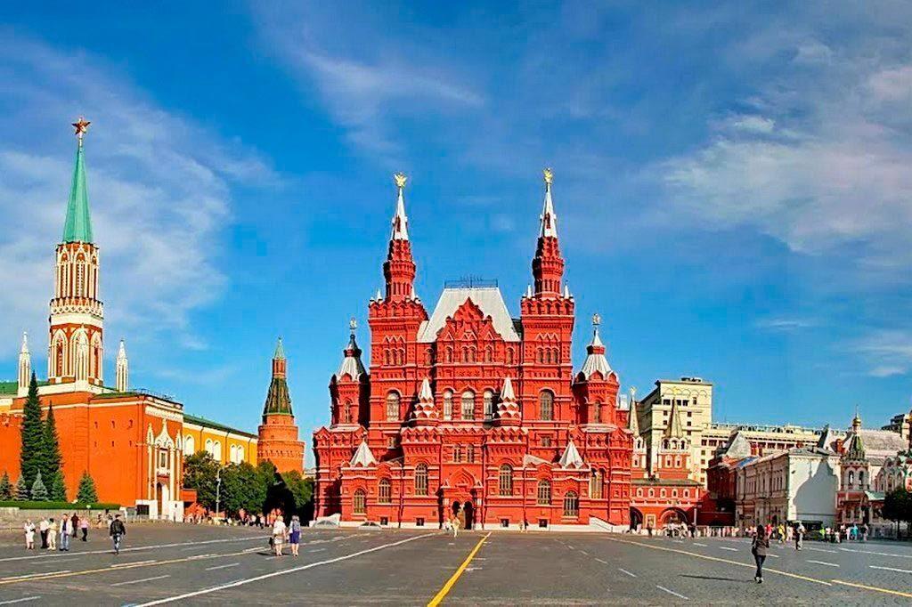 Gosudarstvennyj Istoricheskij Muzej